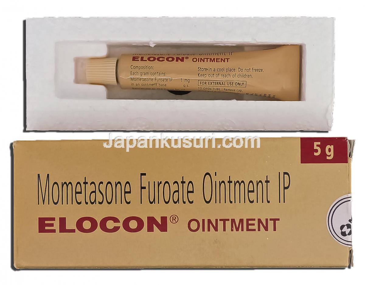 酸 フラン モメタゾン カルボン