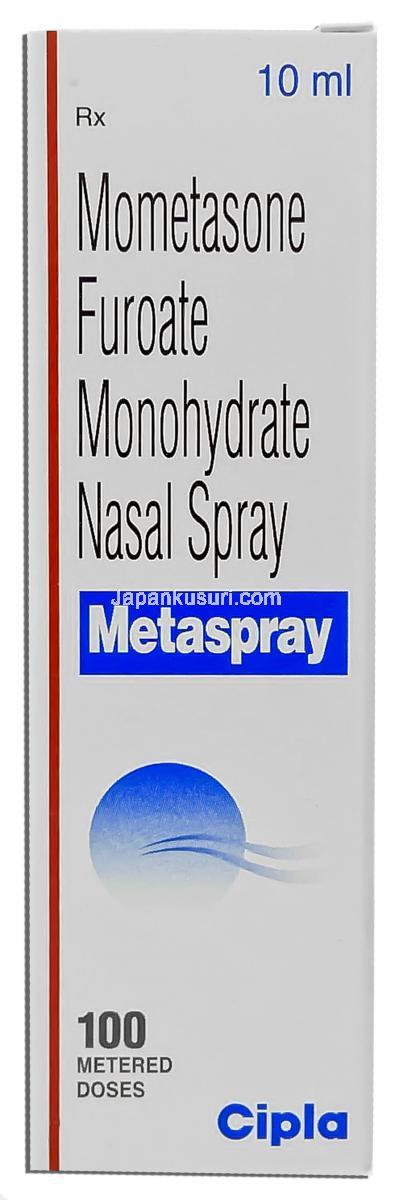 鼻薬 モメタゾン 点