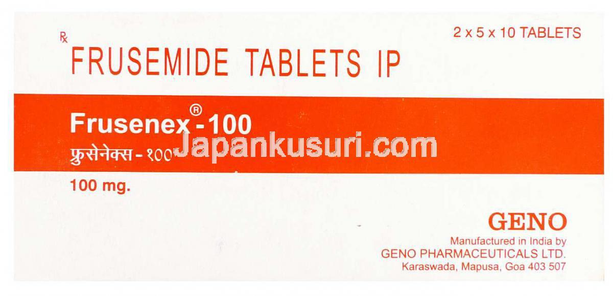 Stromectol 3 mg kopen